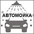 knopka_wash